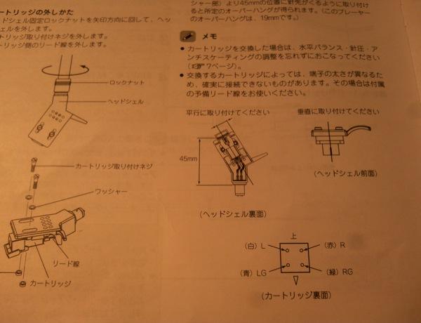 th_NCM_0037876.jpg