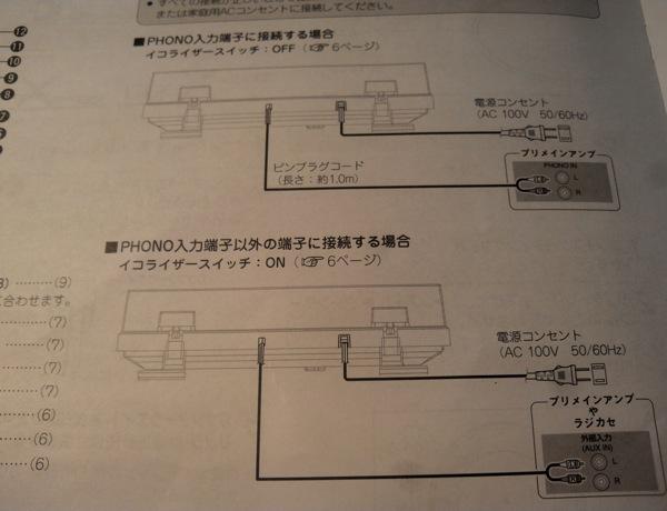 th_NCM_00480890.jpg