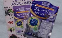小林製薬ブルーベリー&メグスリノ木EX画像2