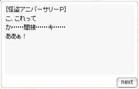 甘酸っぺぇのう…(・∀・)ニヤニヤ
