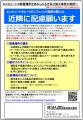 日本冷凍空調工業会