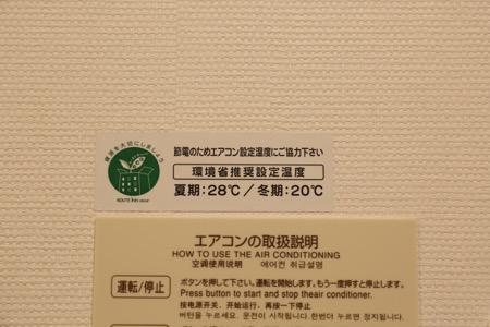 038A1927.jpg