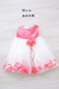 009女ドレス90