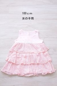 014女ドレス100