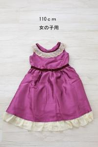 018女ドレス110