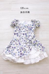 021女ドレス120