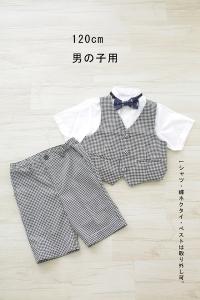 073男タキ120