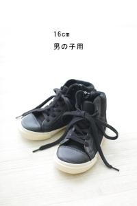 077小物靴