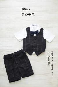 079男タキ100