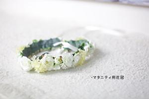 花冠1 (1)