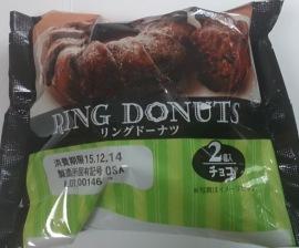 リングドーナツ03