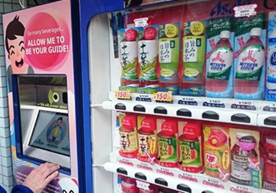 英語を話す自販機