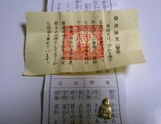 籠神社19
