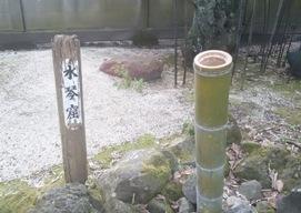 籠神社23