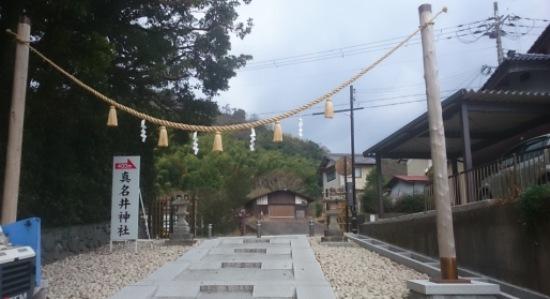 籠神社25