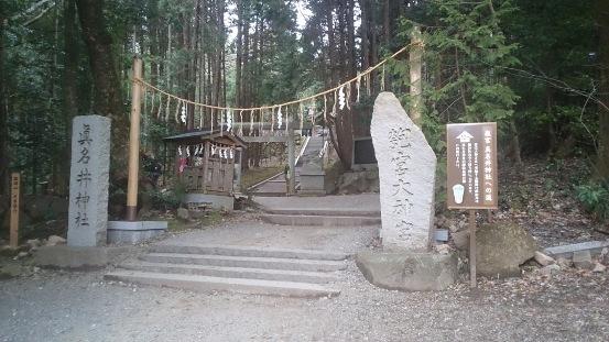 籠神社29
