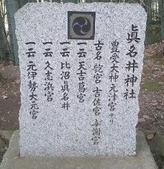 籠神社30