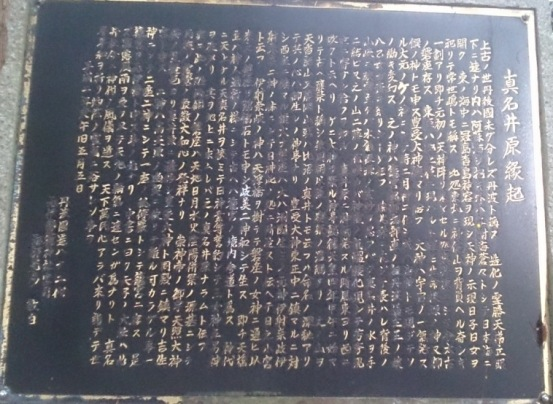 籠神社31