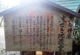 籠神社32