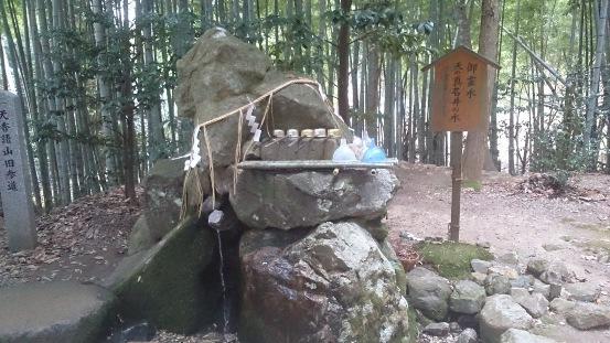 籠神社33
