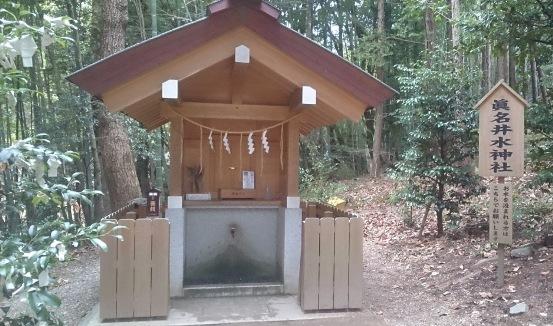 籠神社34