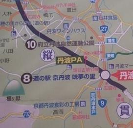 京丹波PA01