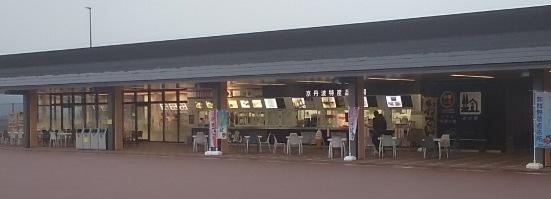京丹波PA02