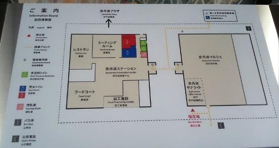 京丹波PA03