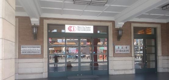 JR奈良駅旧駅舎01