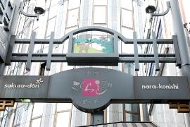 LOHAS・JR奈良駅04