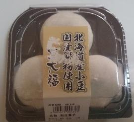 豆大福01