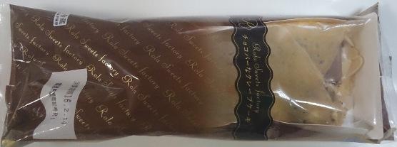 チョコバーなクレープケーキ01