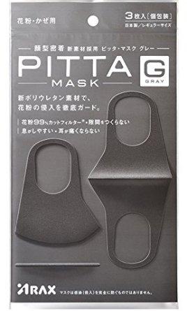 ピッタマスク02