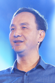 Eric-Chu-cropped.png