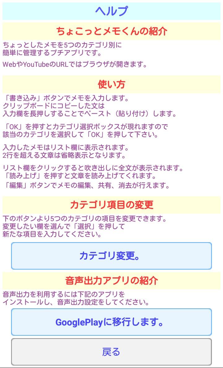 memo09.jpg