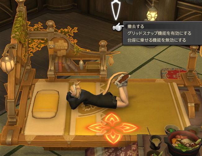 コタツ眠り7