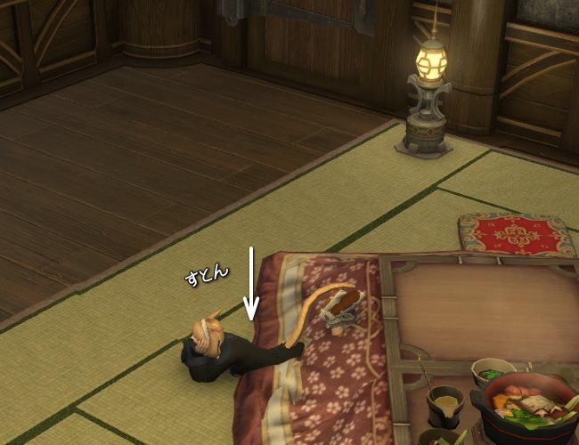 コタツ眠り8