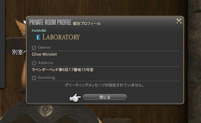 親方の部屋3