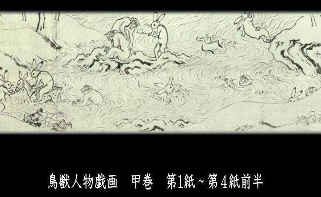 魔獣人物戯画5