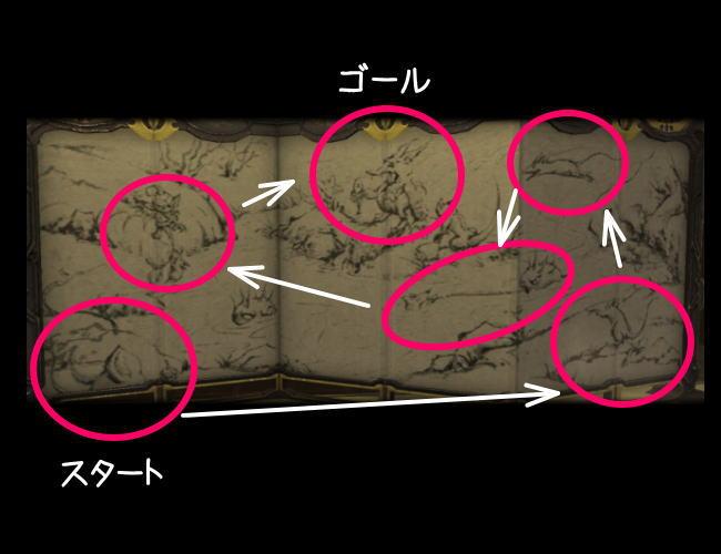魔獣人物戯画12