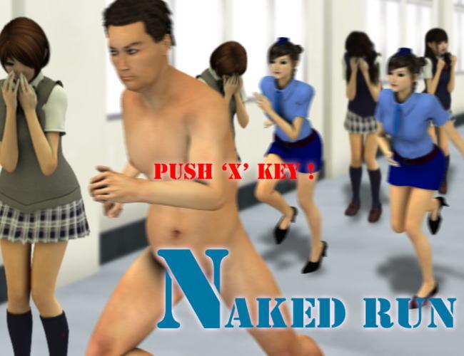 全裸で女子高2
