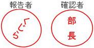 20151217_ojigi.jpg