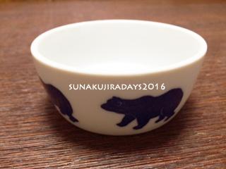 20160112_utsuwa3.jpg