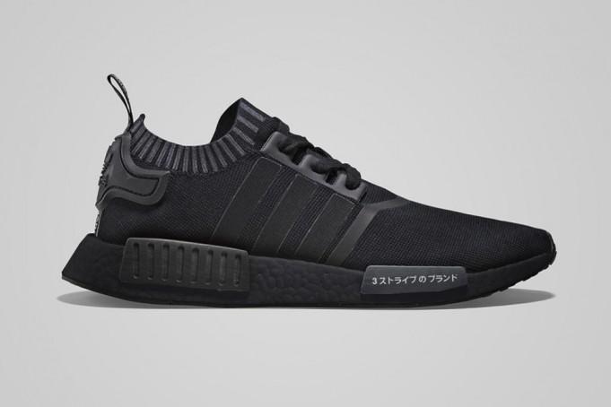 adidas-Originals-NMD-Runner-Triple-Black-681x454.jpg