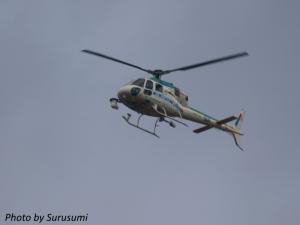 JA6778/AS355N