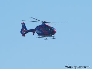 JA135P/EC135P1