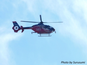 JA06TV/EC135P2+