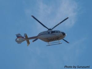 JA135H/AS355N