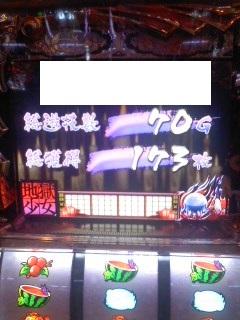 160121_2200-01.jpg
