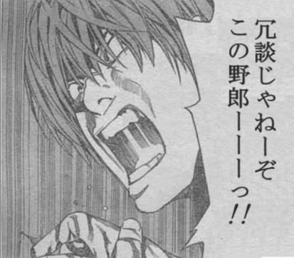 fuzake-01.jpg